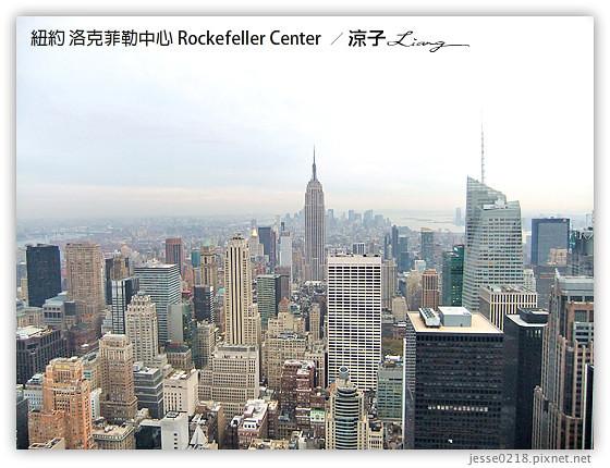 紐約 洛克菲勒中心 Rockefeller Center  5