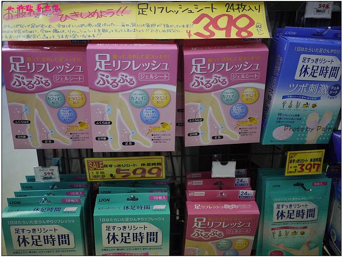 日本必買小物