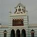 Igreja da cidade de Pisco