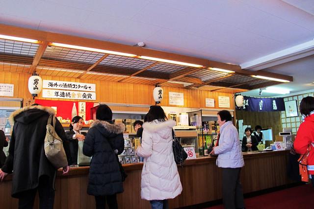 110228_103747_旭川_男山酒造