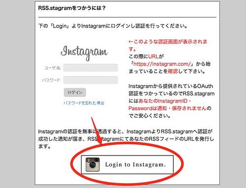 RSSstagram !!!