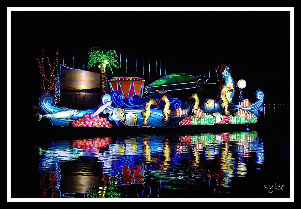 Putrajaya Flower & Garden Festival 2011 - Terengganu's Float