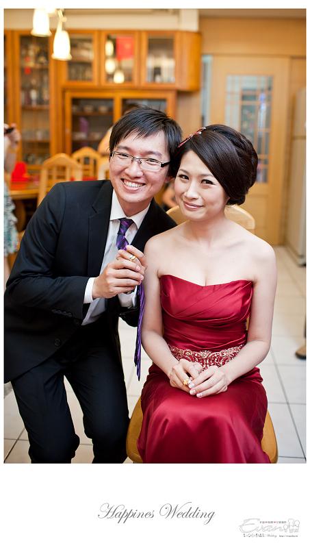 [婚禮攝影]致仲與秀騏 文定之喜_0093