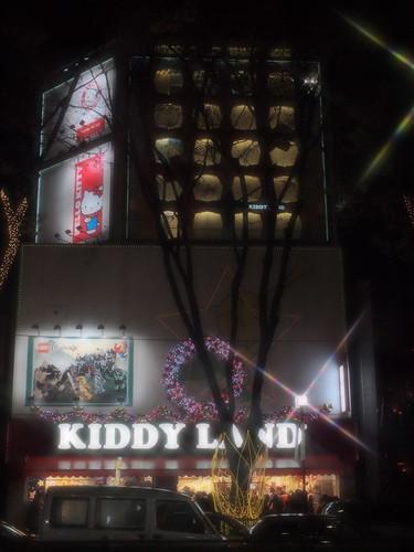 表参道 イルミネーション 2009