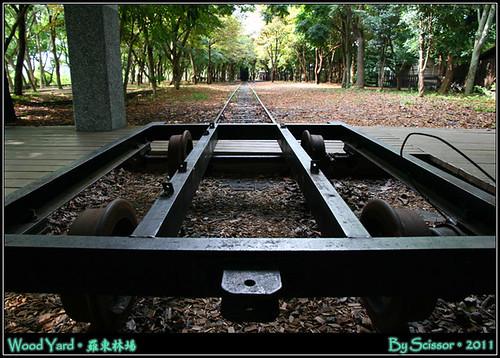 小型軌道車
