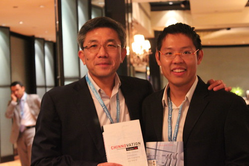 Tan Yinglan with Chua Kee Lock, President and CEO of Vertex Venture Holdings