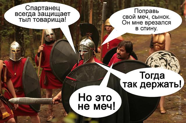 Troia2 063--3 комикс-m
