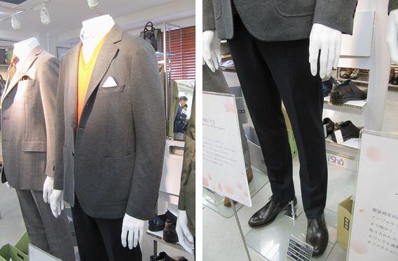 このスーツさえあればもう自転車通勤の服装に悩まない?