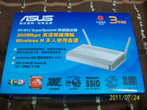 ASUS RT-N12 無線網路路由器 包裝盒
