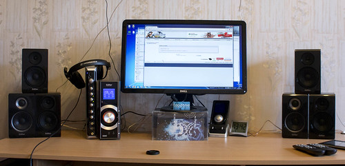 Edifier C6 / 5.1 PC audio sistema / Edifier HCS5640