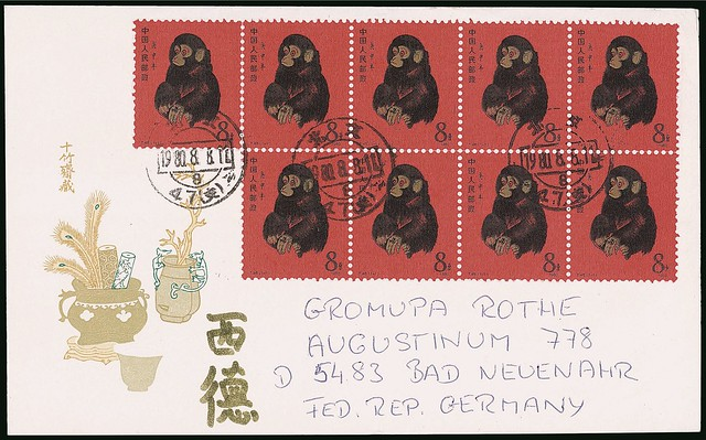 Sheet of 80 Golden Monkey stamps.jpg