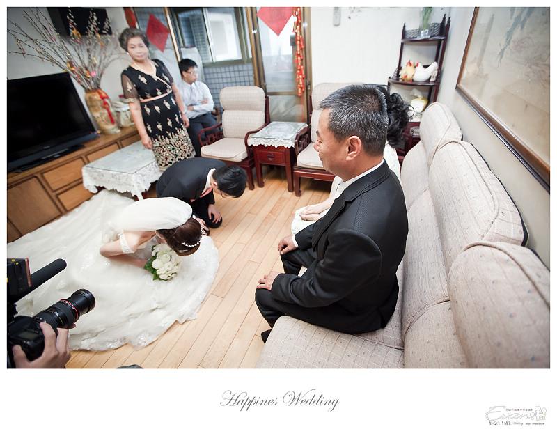 [婚禮紀錄]祥豐&京樺婚禮全紀錄_095