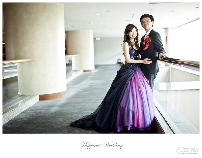 [婚禮紀錄]祥豐&京樺婚禮全紀錄_304