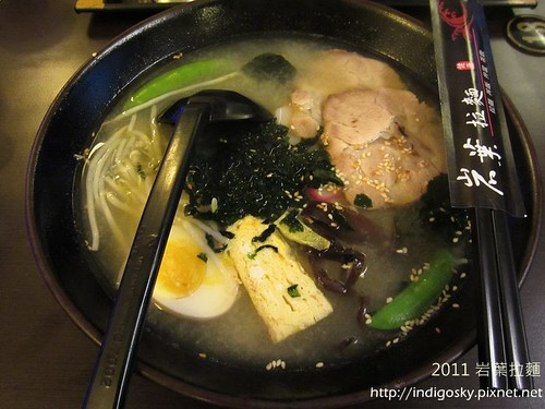 北海道味增拉麵