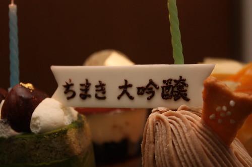 2011_08_06_0008