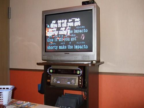 0120 - 07.07.2007 - Shibuya Karaoke