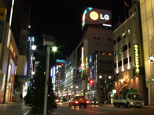 0866 - 15.07.2007 - Ginza