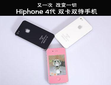 HiPhone4