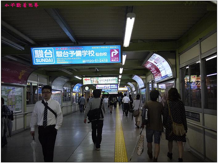 仙台逛街-11.jpg