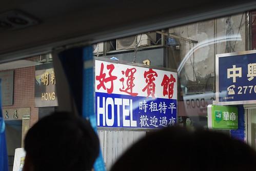 香港shopping腳超酸遊-街景亂拍