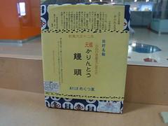 R0010229.JPG