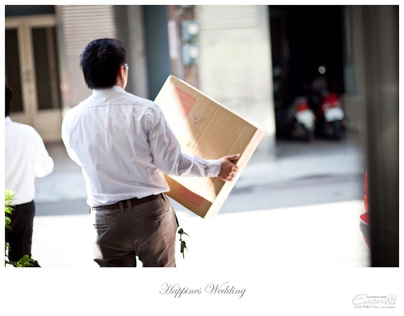 [婚禮攝影]致仲與秀騏 文定之喜_0019