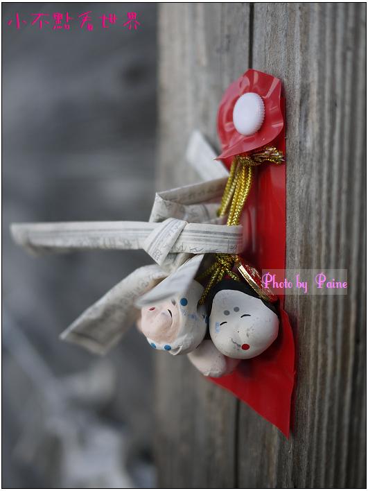 辰子像與浮木神社-15.jpg