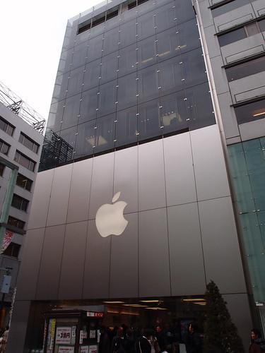 銀座 Apple Store