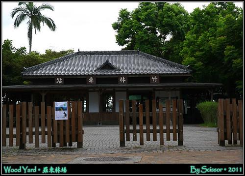 竹林車站門口