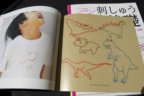 Japanese Embroidery Books