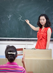 Teacher (wu.peng) Tags: school portrait brown beautiful beauty smiling horizontal closeup female handwriting photography book chalk education women looking classroom watch working happiness highschool teacher intelligence learning teaching copyspace wisdom cheerful blackboard textbook selectivefocus gradeschool expertise raisinghand focusonforeground asianethnicity professionaloccupation elementaryschoolbuilding educationoccupation