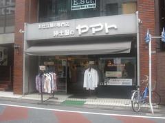 外観@紳士服のヤマト(練馬)