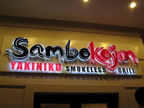 sambokojin eat all you can