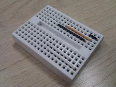Componentes #1 (arduinolabs) Tags: arduino standalone