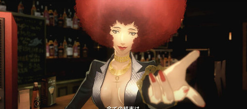 Catherine Babel Mode Guide