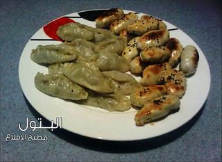 منتو وفرموزة by رمضان مطبخ الإقلاع