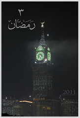 3 Ramadan (Youssef_Ahmed) Tags: lighthouse tower clock canon top minaret towers royal crescent 7d beacon mecca mak