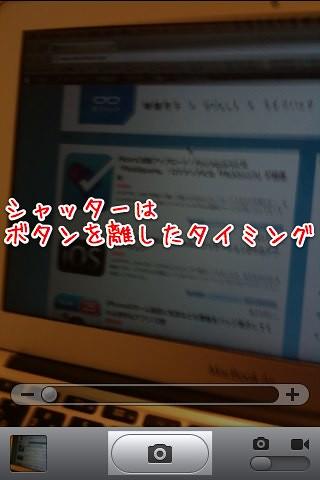 iPhone小技_8