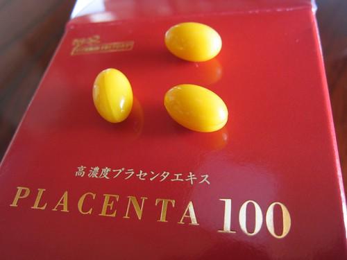高濃度プラセンタ・プラセンタ100トライヤル