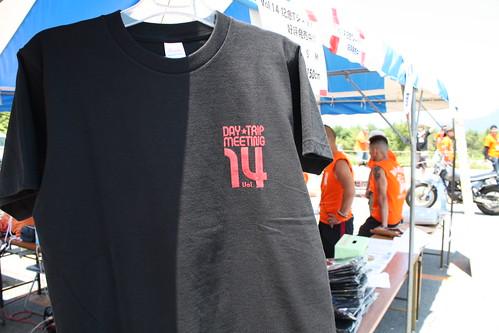 D.T.M Vol.14 ブラックイベントTシャツ
