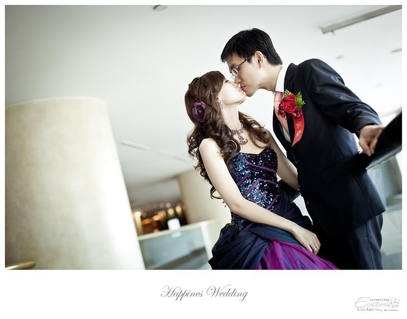 [婚禮紀錄]祥豐&京樺婚禮全紀錄_305
