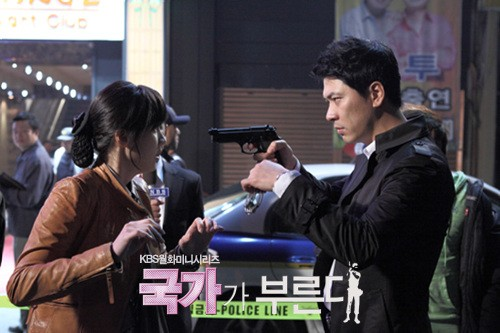 Secret agent miss oh episode 5 eng sub - Zoe american horror