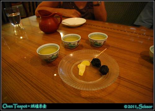 茶 鳳梨乾 金桔