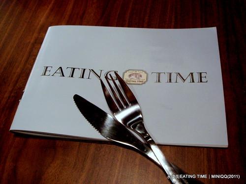 20110730 永康街EATING TIME_01