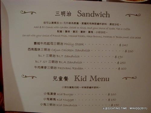 20110730 永康街EATING TIME_11