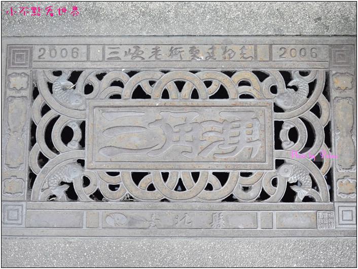 逛三峽老街 (4).JPG