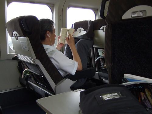 0462 - 11.07.2007 - Estación Ueno