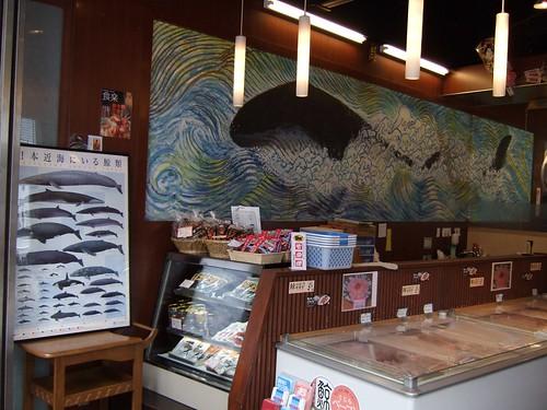 0869 - 16.07.2007 - Alrededores Asakusa