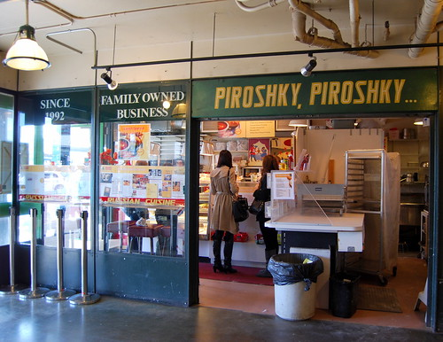 Piroshky - Interior Door