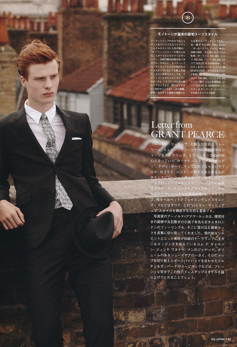 GQ Japan100_2011_09_506Henry Hatherley